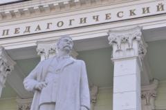 153028_ChGPU_Pedinstitut_Chelyabinsk__pedagogicheskiy_universitet_gorykiy_3365.2249.0.0