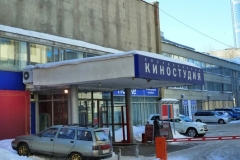kinostudia1