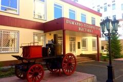 экскурсии в музей пожарной охраны