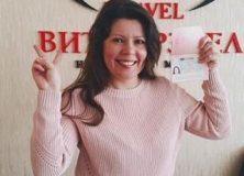 Анна, виза в Чехию