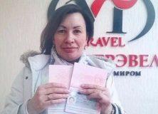 Антонина, виза в Румынию