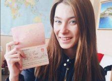 Наталья, виза в Китай