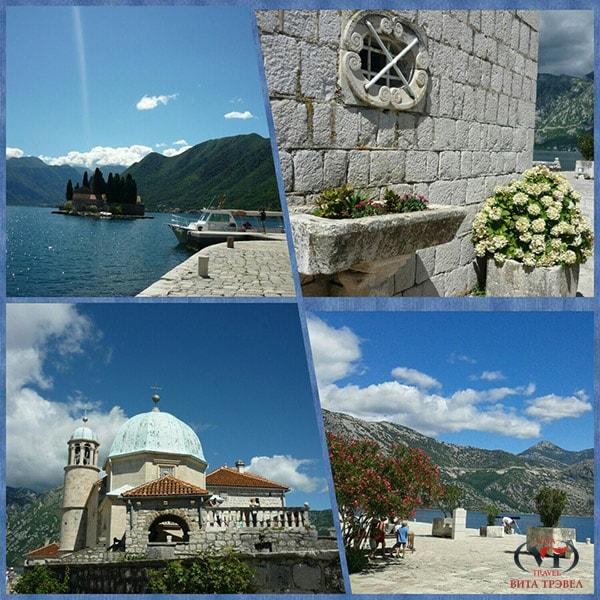 Госпа од Шкрпела Черногория