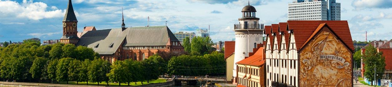 Туры в Калининград