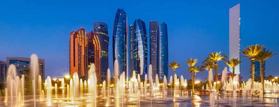 Туры в Абу-Даби из Челябинска