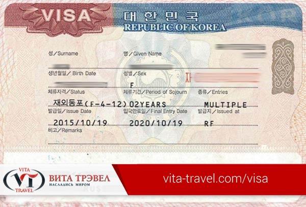виза в Южную Корею F-4
